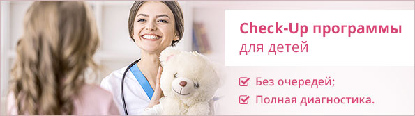 smclinic_check-ups_sm-clinic_595x167.jpg